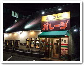 kanazawakari-nagano